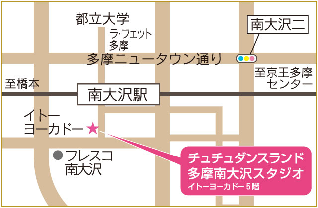 多摩南大沢スタジオ地図